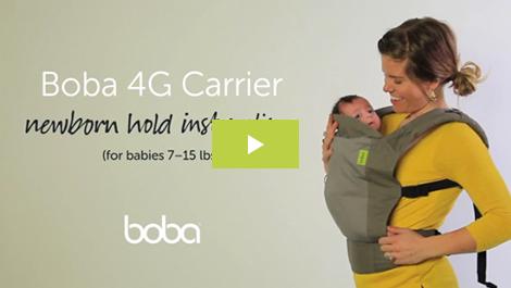 boba 4G 新生児抱っこの仕方