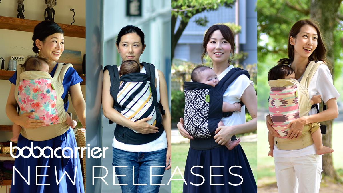 Boba Carrier - new summer(キリム)