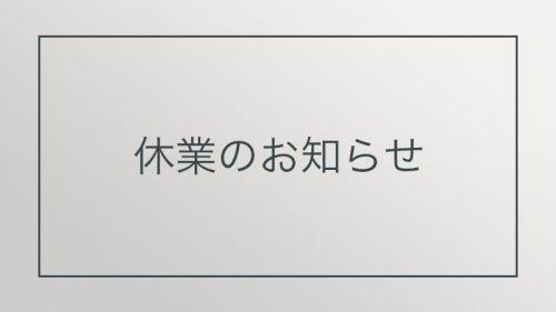 info_off