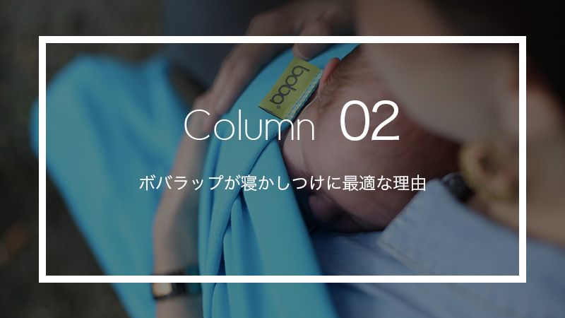 column2-2