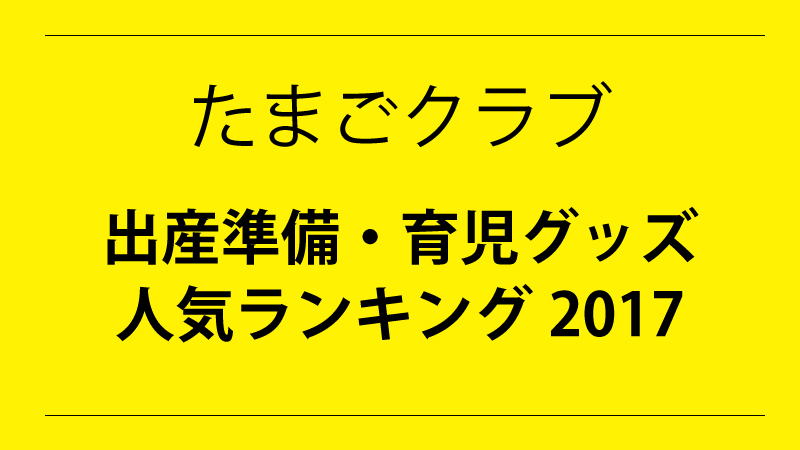 201703272
