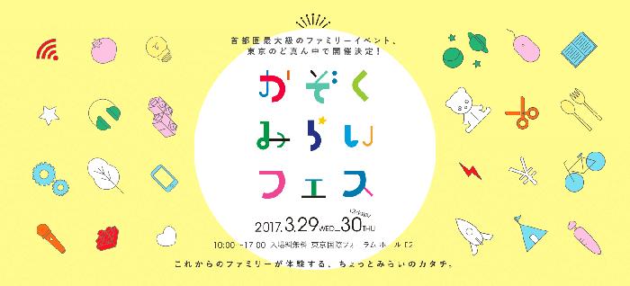kv_kazomira_pc